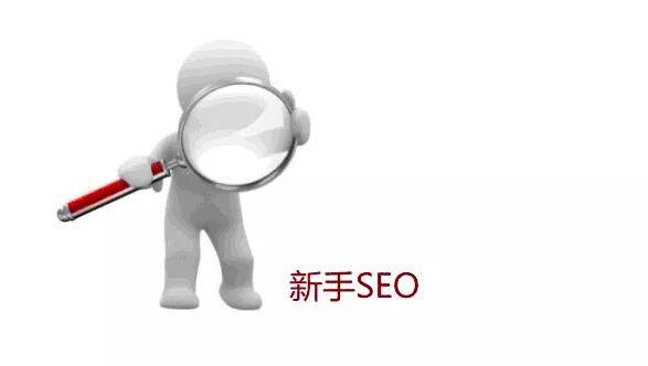 什么是目录搜索引擎
